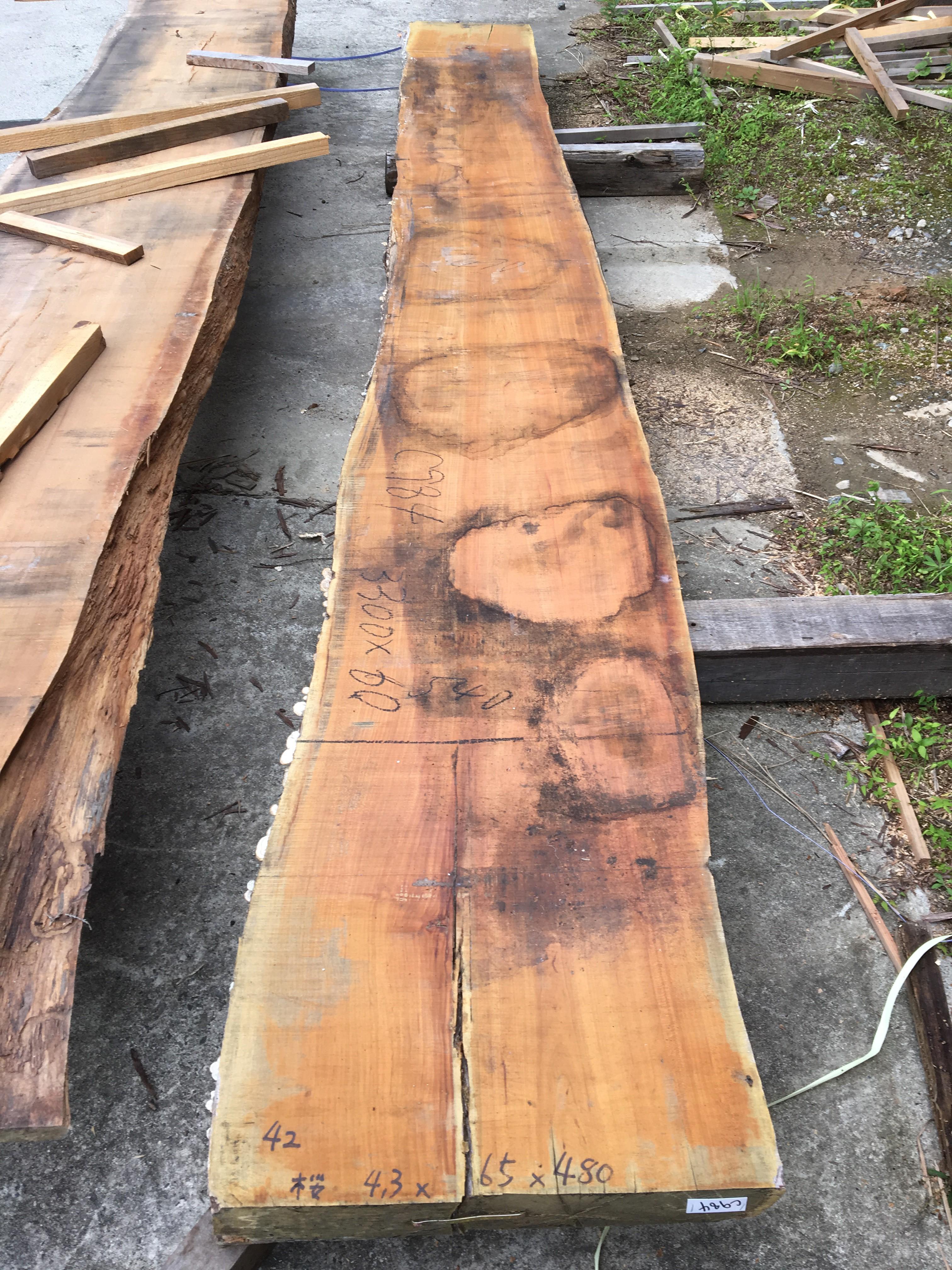 山桜一枚板c0984