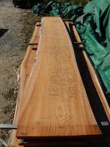 欅一枚板ke1292