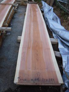 吉野杉一枚板s11136