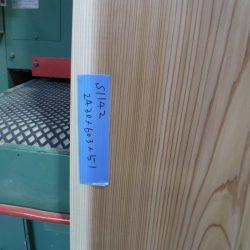 吉野杉一枚板s11420