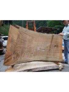 楠の木一枚板KS003