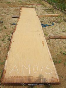 アサメラ一枚板AM15