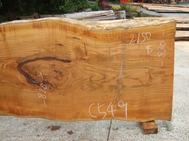 山桜一枚板c549