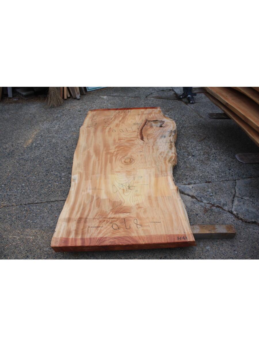 欅一枚板ke1201