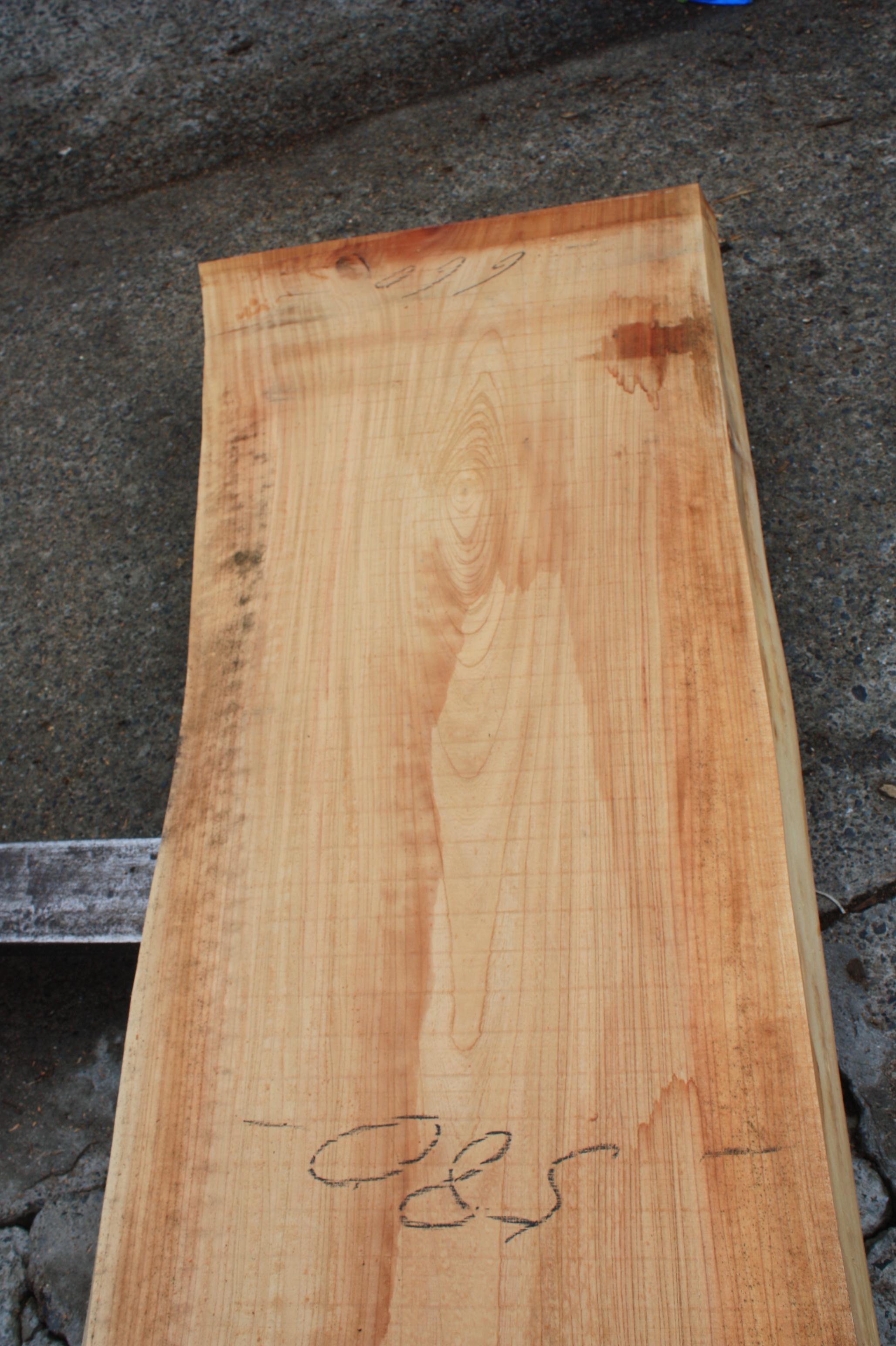 欅一枚板ke1209