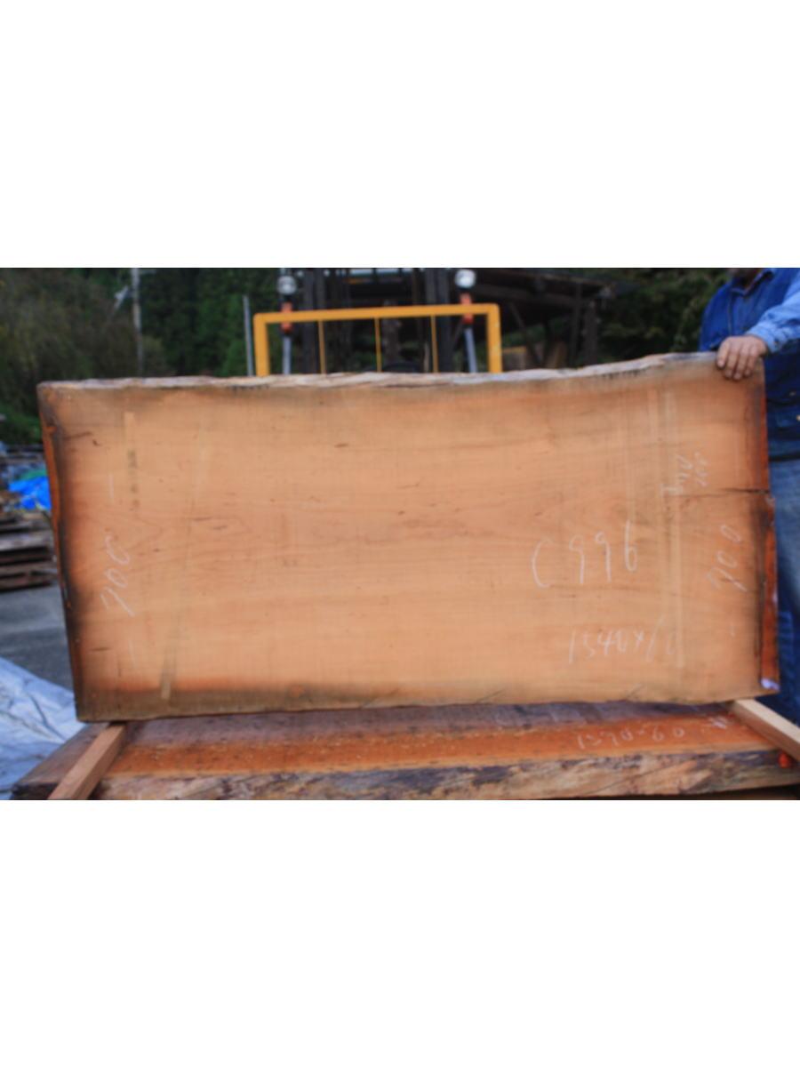 アメリカンブラックチェリー一枚板c996