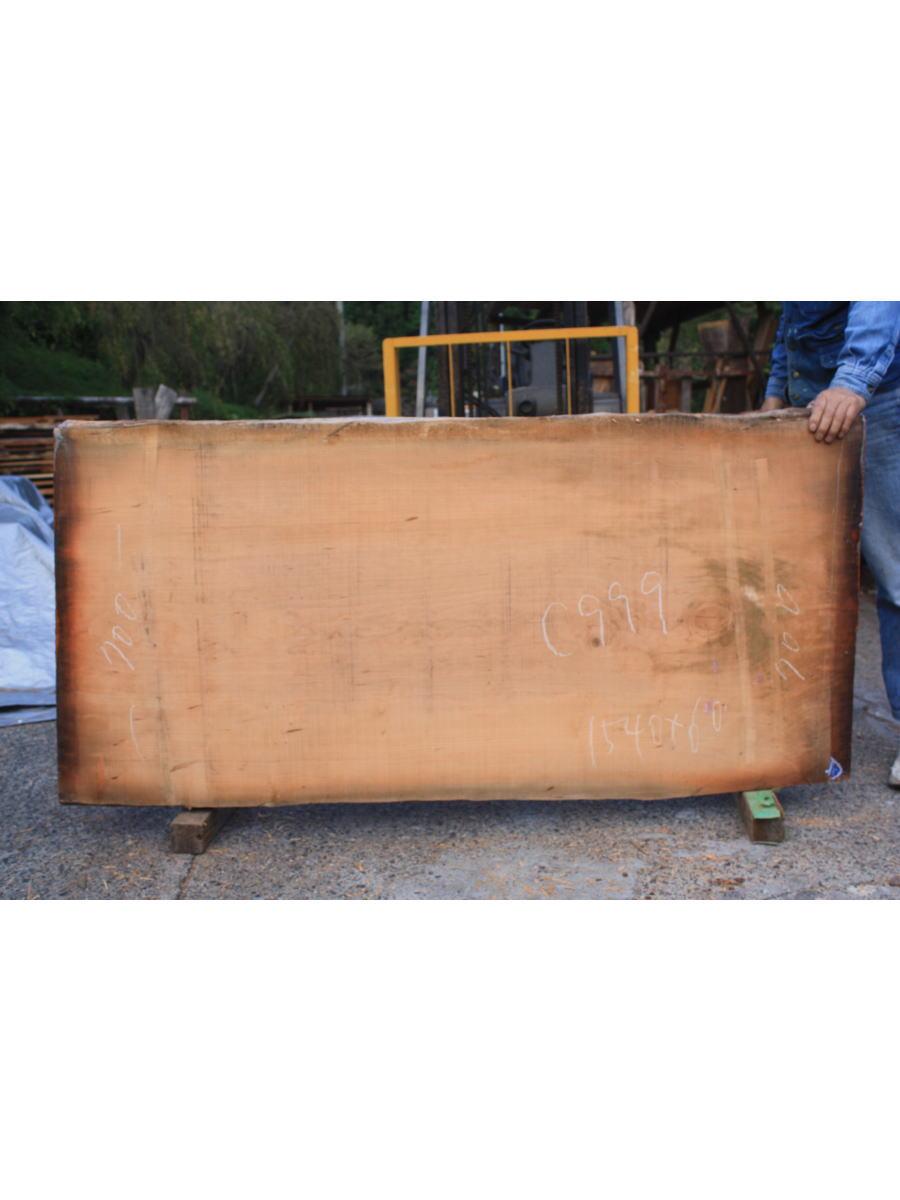 アメリカンブラックチェリー一枚板c999