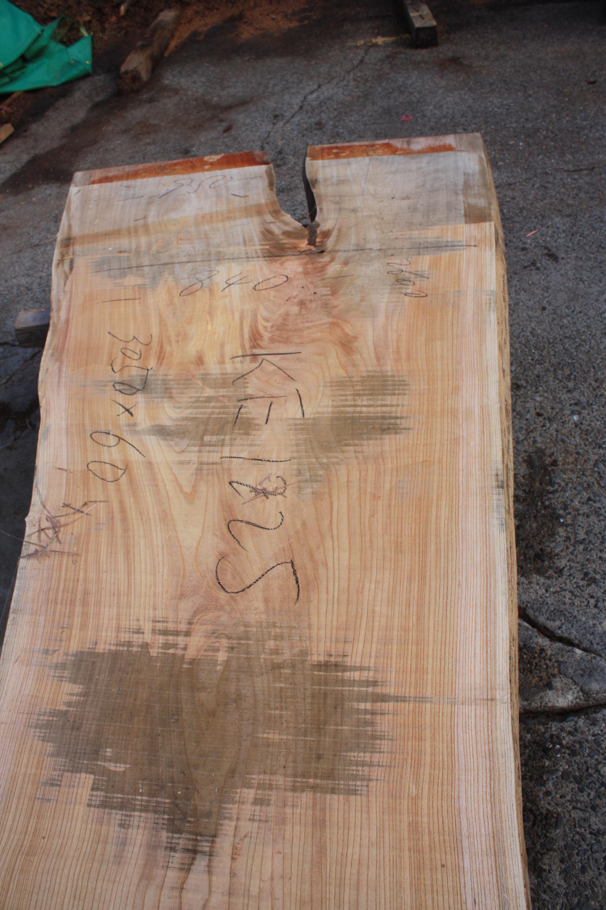欅一枚板ke1225