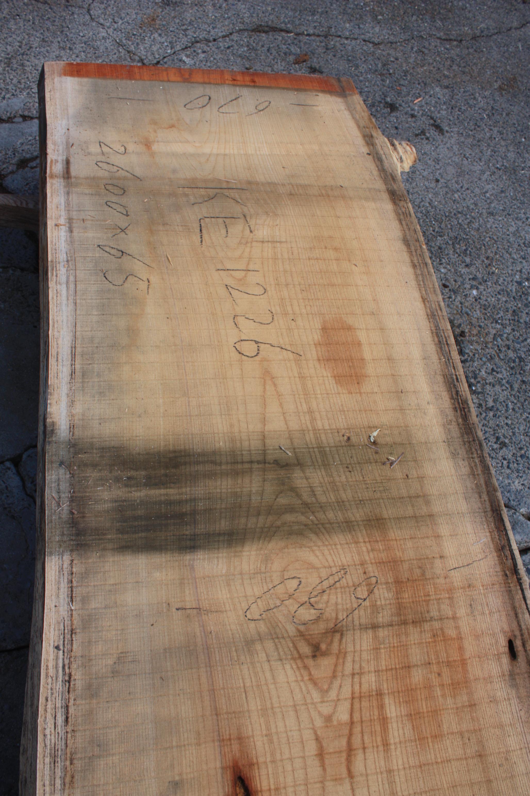 欅一枚板ke1226
