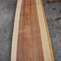吉野杉一枚板s1138