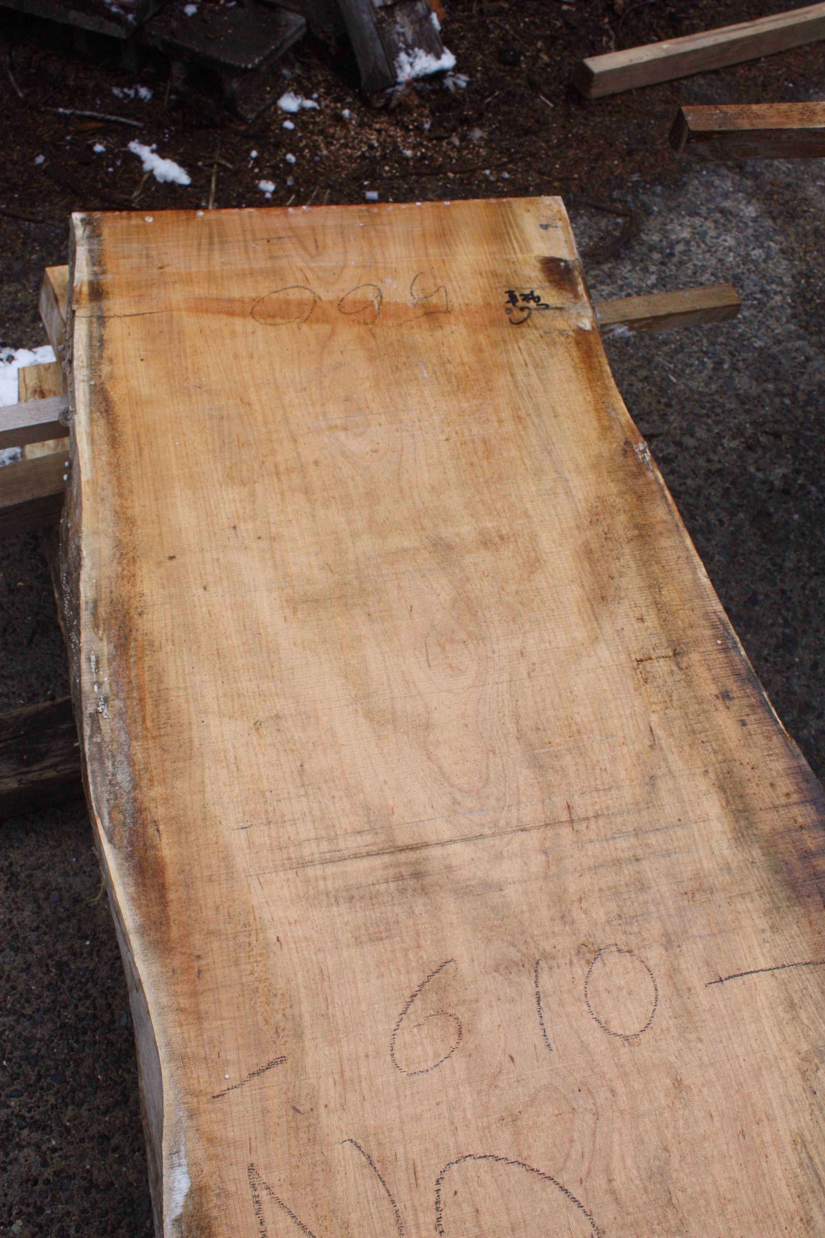 山桜一枚板c1035