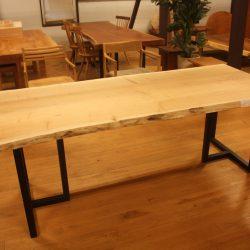クルミ3枚ハギダイニングテーブル krm-02