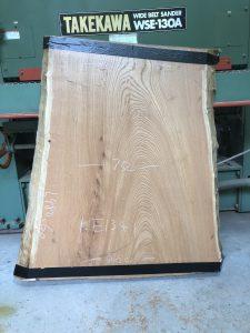 欅一枚板ke1341