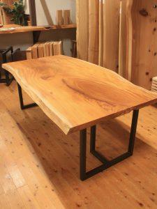 欅一枚板ダイニングテーブルkes-07dt