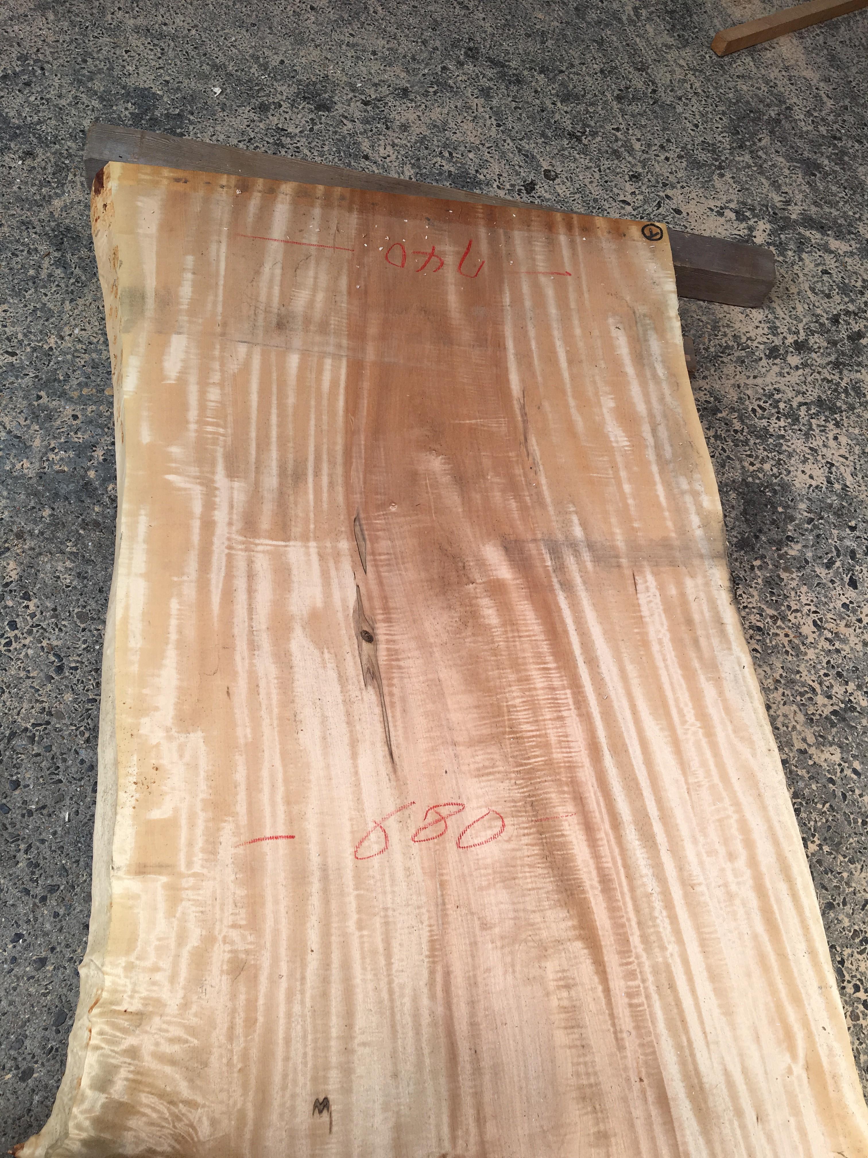 栃の木一枚板t980