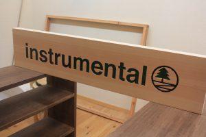 桧木彫り看板