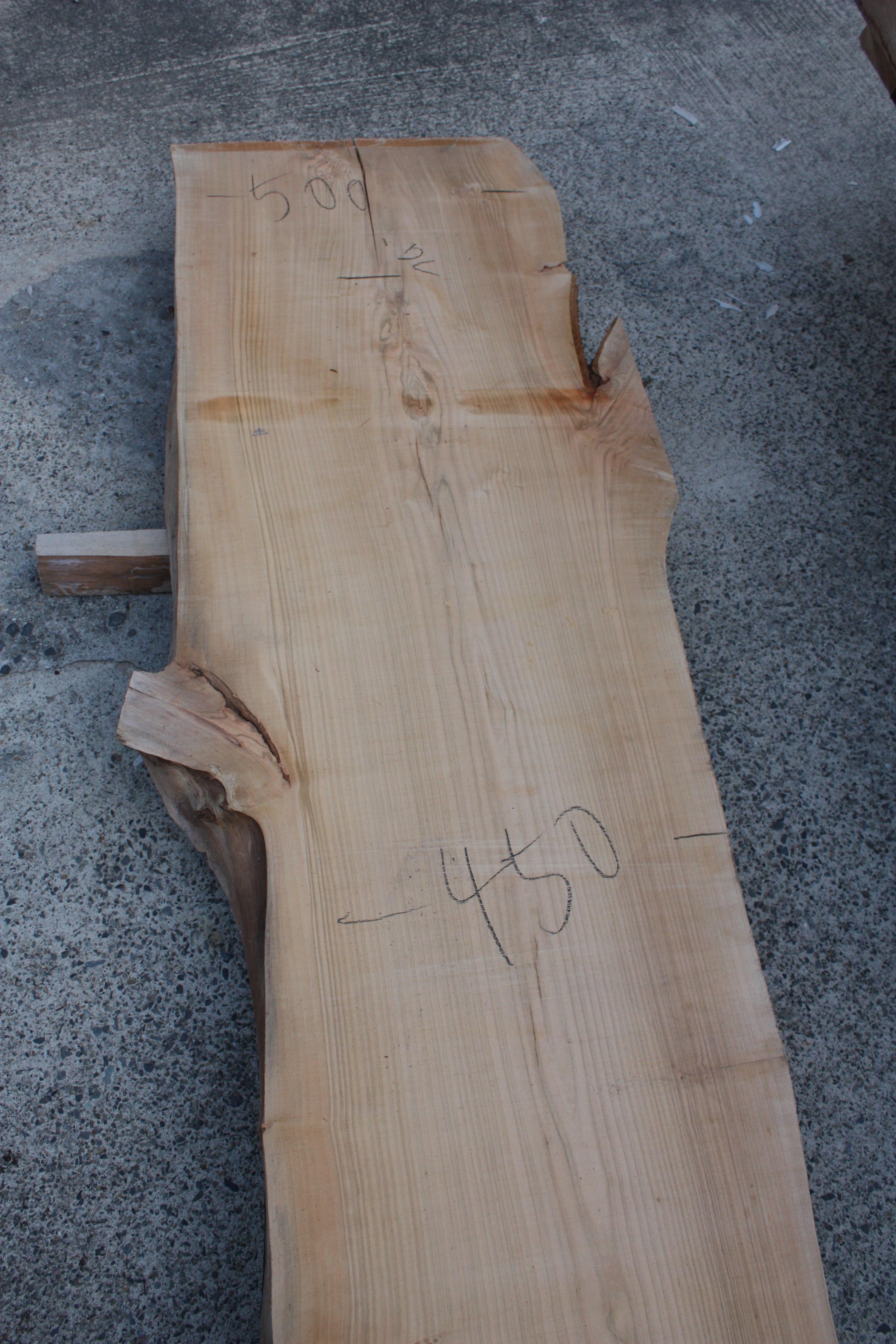 山桜一枚板c811