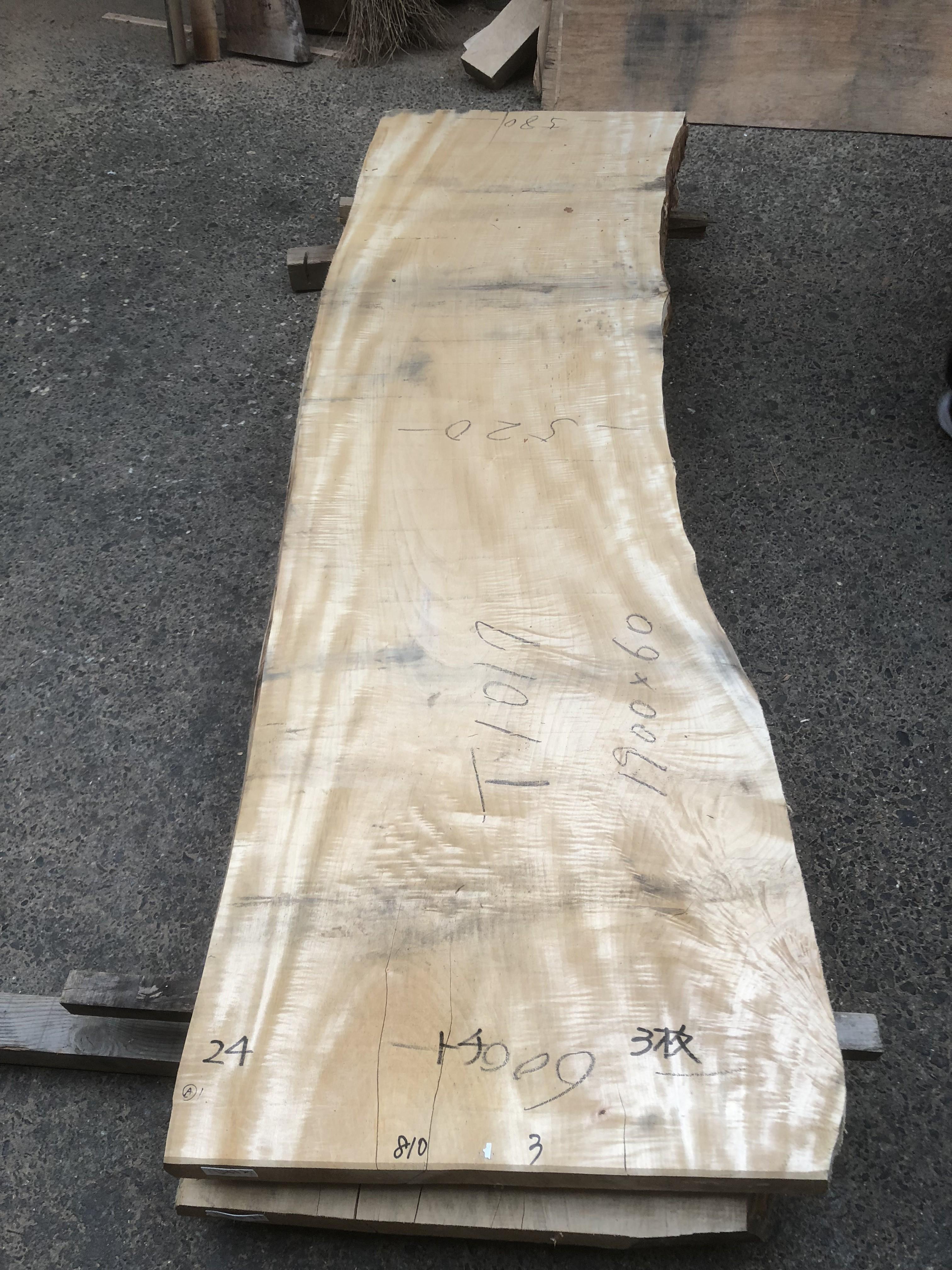 栃の木一枚板t1017