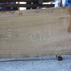 山桜一枚板c963