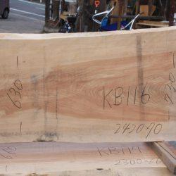 樺一枚板KB116